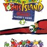 Super Mario World 2 - Yoshi's Island (Englische Version)