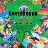 Earthbound (Englische Version)